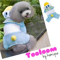 Kemique Dolankd Duck - Tooloom By Kemique