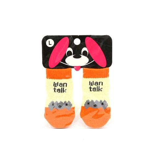 Köpek Çorap Seti L