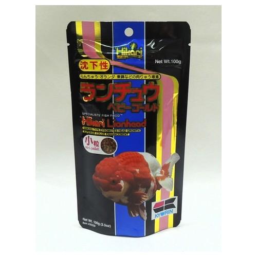 Hikari Lionhead Mini Pellet 100 Gr.