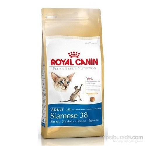 Royal Canin Feline Breed Siamese 38 Yetişkin Siyam Kedisi Kuru Maması 2 Kg