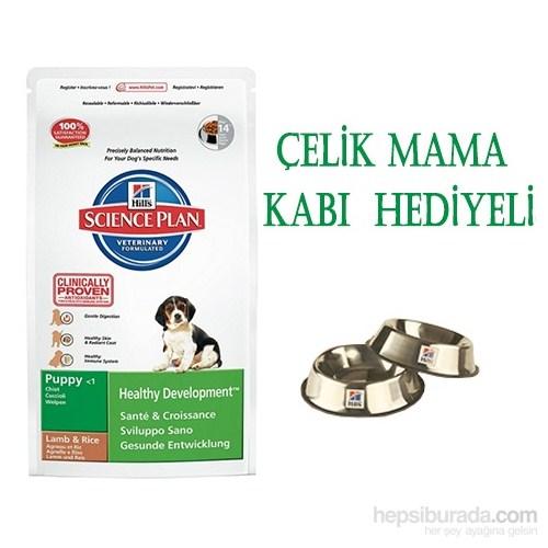 Hill´S Puppy Healthy Development Medium With Lamb&Rice Kuzu &Pirinçli Yavru Kuru Köpek Maması 12 Kg Çelik Mama Kabı Hediyeli!