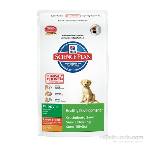 Hill's Science Plan Tavuklu Büyük Irk Yavru Köpek Maması 2,5 Kg (Puppy Healthy Development Large Breed with Chicken )