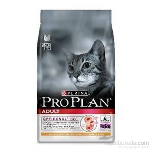 Pro Plan Tavuklu Pirinçli Yetişkin Kedi Maması 1,5 kg
