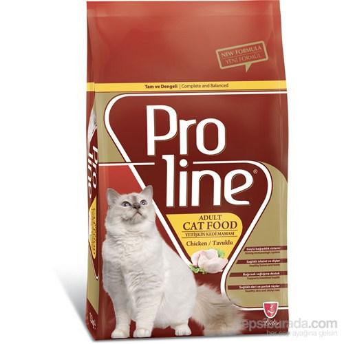 Proline Adult Cat Chicken Tavuklu Yetişkin Kedi Maması 1,5 Kg