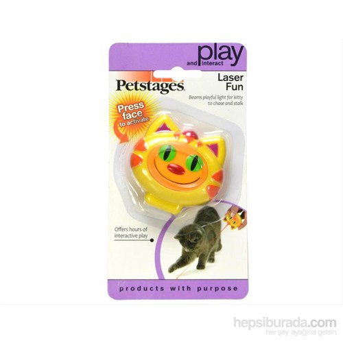 Petstages Laser Fun