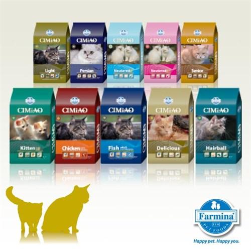 CIMIAO Maintenance Tavuklu Yetişkin Kedi Maması 2 kg
