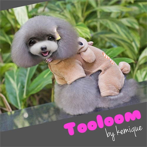 Kemique Bear Head Kahve Tulum - Tooloom By Kemique