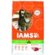 Lams Adult Lamb 3 Kg Yetişkin Kedi Maması