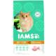 Lams Adult Sterılısed&Wc 10 Kg Yetişkin Kedi Maması