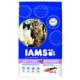Lams Multıcat Adult 3 Kg Yetişkin Kedi Maması