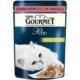 Gourmet Perle Izgara Sığır Eti Ve Havuçlu Yetişkin Kedi Yaş Maması 85 Gr
