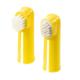 Hunter Dental Care Kit Diş Bakım Parmak Fırçası 2'li Paket