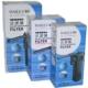 Hailea Hl-Bt1000 Akvaryum İç Filtre