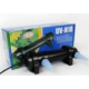 Jebo Uv-H18 Ultravioleli Filtre 18 Watt