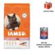 Iams Balık Etli Yetişkin Kedi Maması 3 Kg