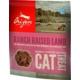 Orijen Freeze Dried Ranc-Raised Lamb Kurutulmuş Doğal Kedi Ödülü 35 Gr