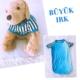 By Kemique Büyük Köpekler İçin Maviş Tişört