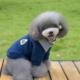 By Kemique Boss Gömlekli Köpek Kazağı Lacivert