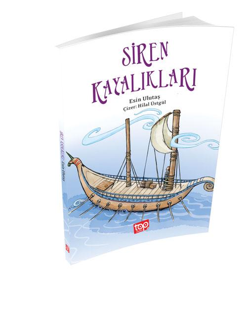 siren_kayaliklari_3D.jpg