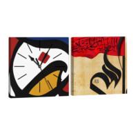 Dekorjinal Etnik Desenli 2 Parçalı Tablo Saat Seti CHNE175
