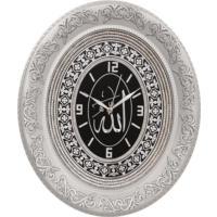 Duvar Saati Ayetli Gümüş