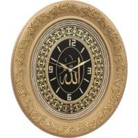 Duvar Saati Ayetli Altın
