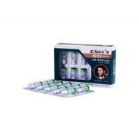 Zobo 20 Adet Ağızlıklar için Filitre de37