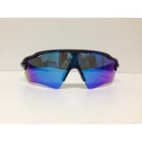Oakley Oo9208-20 128 Radar Mavi Aynalı Güneş Gözlüğü
