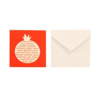 Kart-10 Nar Tebrik Kartı Beyaz Zarf