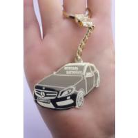 Piamen İsimli Gümüş Anahtarlık Mercedes