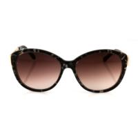 Ferfarini Fr1092 345 Kadın Güneş Gözlüğü