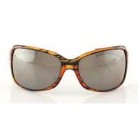 Uvex Oversize 8 Havanna Kadın Güneş Gözlüğü