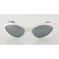 Uvex Rooky White Lila Çocuk Güneş Gözlüğü