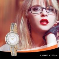 Anne Klein AK1329MPTT Kadın Kol Saati