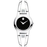 Movado 0604982 Kadın Kol Saati