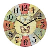 Clockmaker By Cadran Retro Vintage 30X30 Mdf Duvar Saati Cmm167
