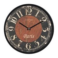 Clockmaker By Cadran Retro Vintage 30X30 Mdf Duvar Saati Cmm21