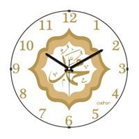 Cadran 170-1 Bombeli Cam Duvar Saati Muhammed (Sav)