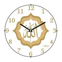 Cadran 170-2 Bombeli Cam Duvar Saati Allah (Cc)