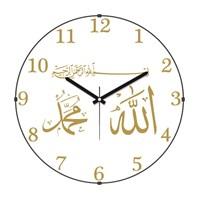Cadran 170-4 Bombeli Cam Duvar Saati Allah (Cc) Muhammed (Sav)