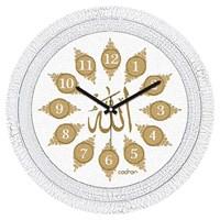Cadran 1108-10 Dekoratif Vintage Duvar Saati Çatlak Desen Allah