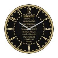 Cadran Luxury Bombeli Cam Duvar Saati Ayet-El Kürsi