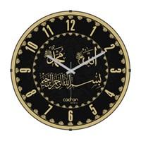 Cadran Luxury Bombeli Cam Duvar Saati Besmele Allah (Cc) Muhammed (Sav)