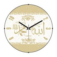 Cadran Luxury Bombeli Cam Duvar Saati Beyaz Allah (Cc) Muhammed (Sav)-1