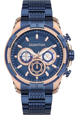 Quantum Adg489.990 Erkek Kol Saati