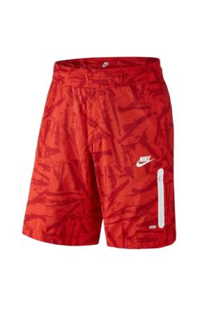 Nike 728695 Smmr Prdgy Shrt Slstc Erkek Şortu 728695696