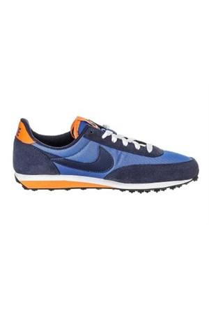 Nike Elite (Gs) Çocuk Spor Ayakkabı
