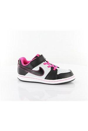 Nike 488304-004 Backboard Çocuk Ayakkabı