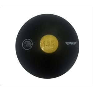 ciwaa kauçuk disk ciwaa ciwaa drb-cc100 - 1500 gr