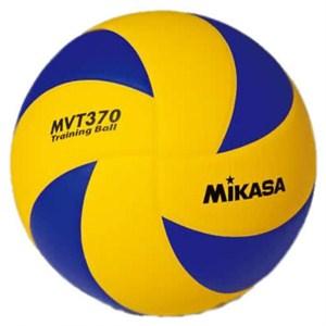 mikasa mvt370 pasör voleybol topu